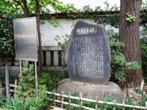 花吉原名残碑