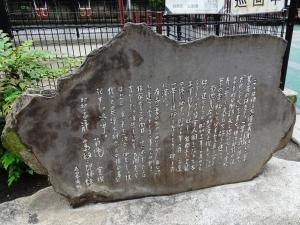 菊池寛撰文による「一葉記念碑」