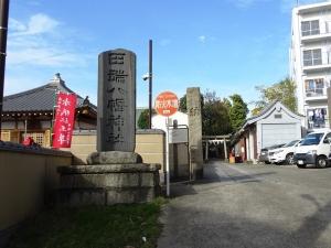田端八幡神社参道