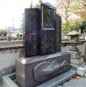 清水勝雄記念碑