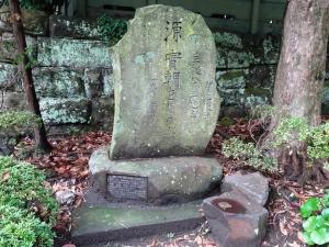 実朝生誕800年記念碑