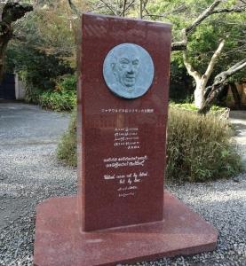 ジャヤワルデネ・スリランカ大統領の碑