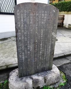 桑ヶ谷療養所跡の碑