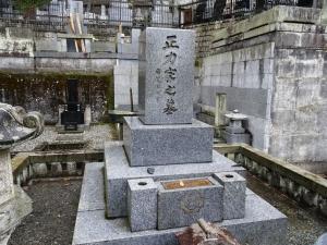 正力松太郎の墓
