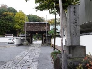 上行寺参道