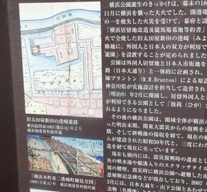 説明板1(遊郭時代の地図)