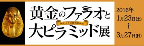 無題160207-1
