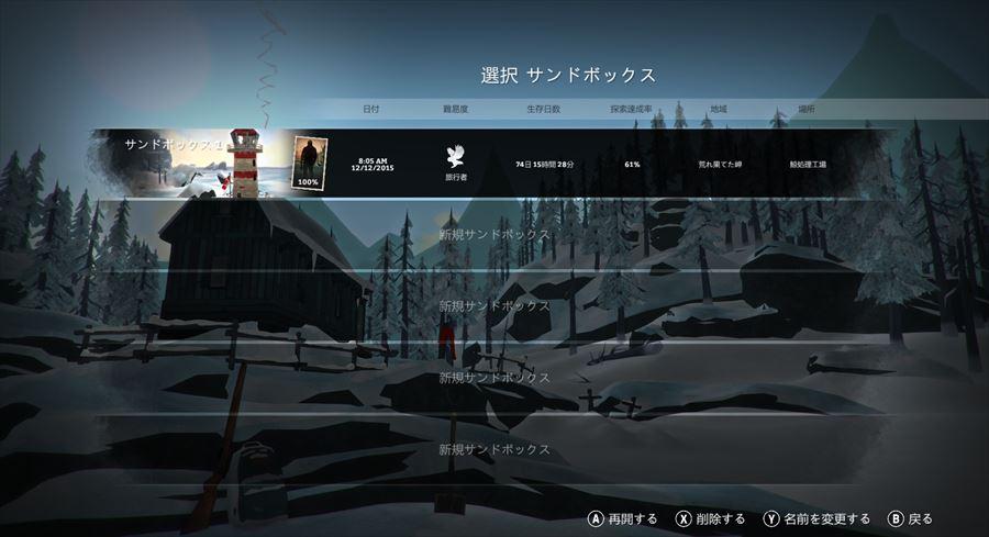 凍える風 (2)_R