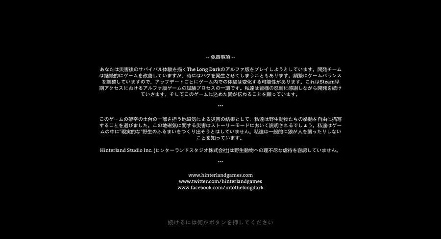 ライケン号の受難 (1)_R