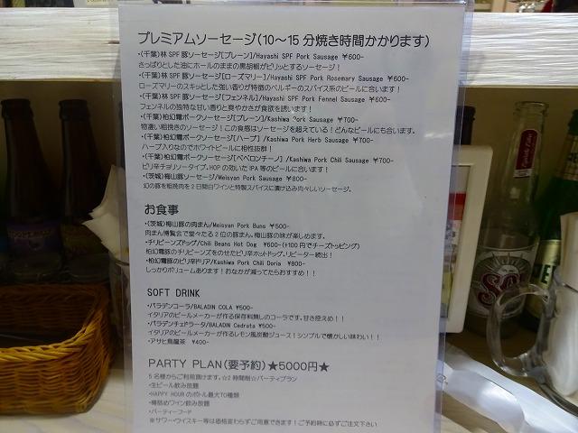 クラスター7 (2)