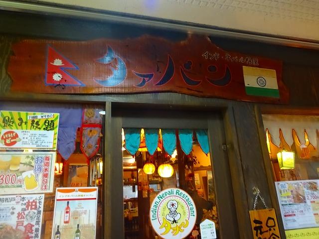 タアバン松戸7 (1)