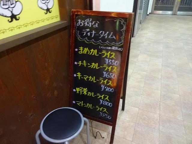 タアバン松戸7 (2)
