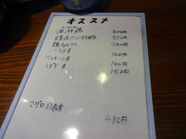 つづく5 (1)