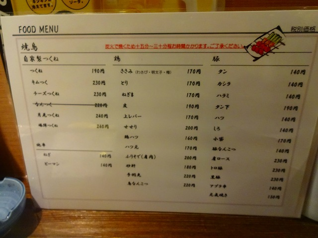つづく5 (3)
