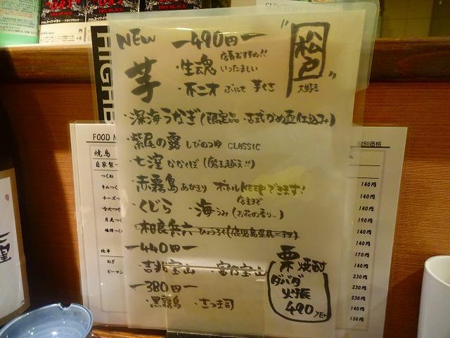 つづく5 (5)