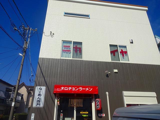 ニカイヤ9 (1)