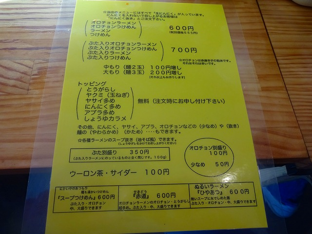 ニカイヤ9 (2)