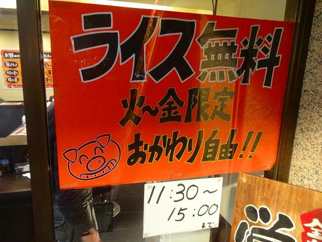 じゃん家9 (2)