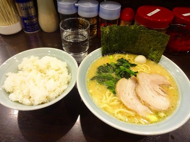 じゃん家9 (5)