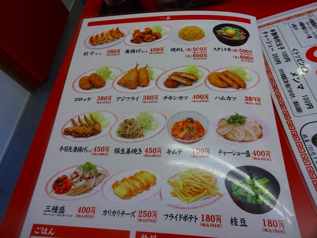 魁力屋 宮前店 (2)