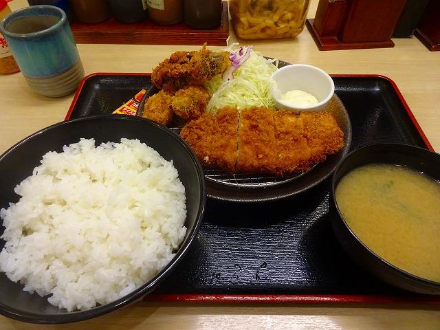 松乃家5 (3)