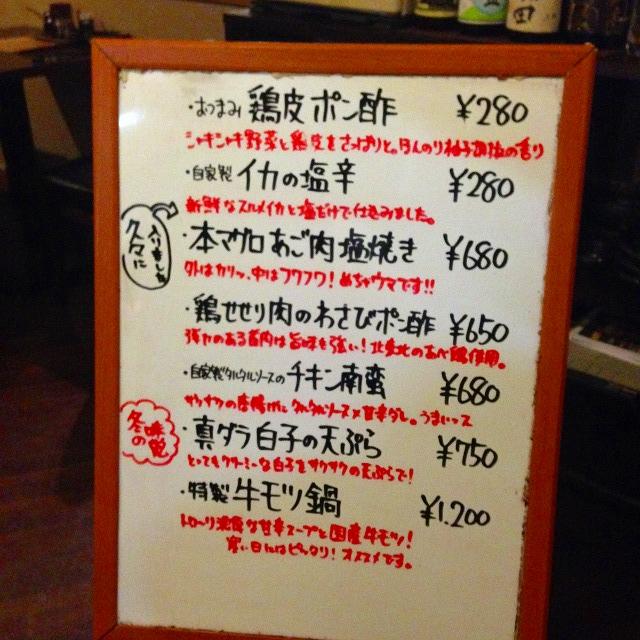 串揚げダイニング 凛4 (2)