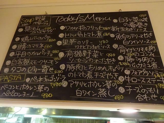 五感ず7 (2)