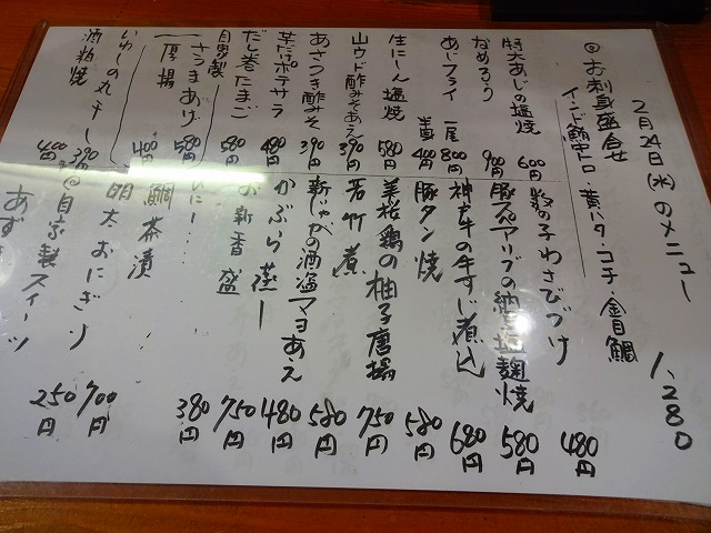 三寒四温 (2)