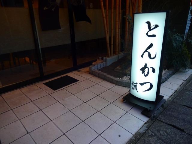 瓢3 (1)