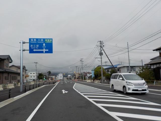 08浪江町