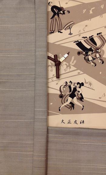 松本紬と紫織庵の羽裏_R