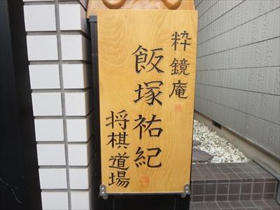 IMG_2225_R.jpg