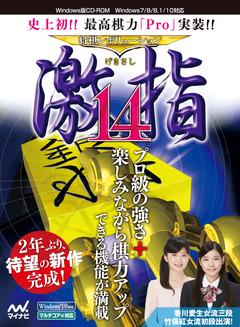 package-240x327.jpg