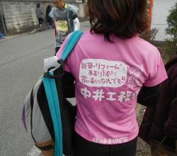 ABCマラソン1