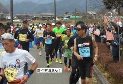ABCマラソン3