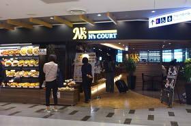 N's court (1)