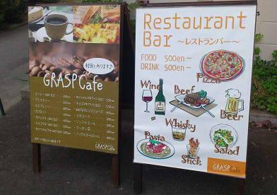 GRASP Cafe (4)