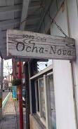 Ocha-Nova 2 (2)