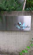 the grove cafe2 (3)