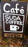 SUDA COFFEE (1)