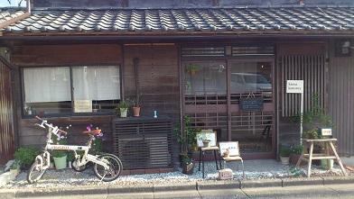 こととい喫茶店 (4)