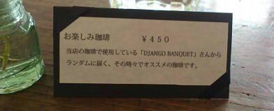 こととい喫茶店 (21)