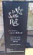 La SCENE du REVE (2)