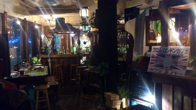 フロム・ロンドン・カフェ (10)