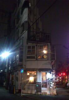 フロム・ロンドン・カフェ (1)
