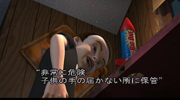 シド2(2)