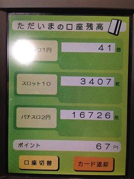 IMG_6965-2.jpg