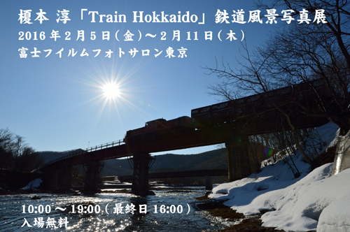 fujiphoto3-500.jpg
