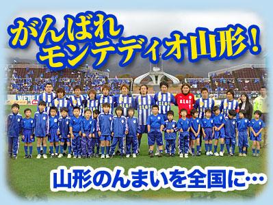 bangai_title_main6.jpg