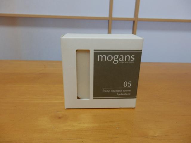 mogans1.jpg